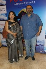 at the Screening Of Film Poorna on 26th March 2017 (43)_58d8bd54f3007.JPG