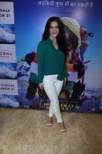 Elli Avram at The Red Carpet Of The Special Screening Of Poorna on 27th March 2017 (62)_58da190569b1d.JPG