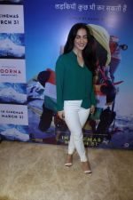 Elli Avram at The Red Carpet Of The Special Screening Of Poorna on 27th March 2017 (63)_58da19072c8b1.JPG