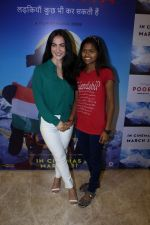 Elli Avram at The Red Carpet Of The Special Screening Of Poorna on 27th March 2017 (70)_58da1913c7127.JPG