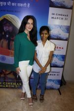 Elli Avram at The Red Carpet Of The Special Screening Of Poorna on 27th March 2017 (39)_58da18f410c30.JPG