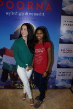 Elli Avram at The Red Carpet Of The Special Screening Of Poorna on 27th March 2017 (65)_58da190ab8109.JPG