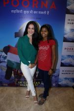 Elli Avram at The Red Carpet Of The Special Screening Of Poorna on 27th March 2017 (67)_58da190e49b3c.JPG
