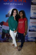 Elli Avram at The Red Carpet Of The Special Screening Of Poorna on 27th March 2017 (68)_58da19100a2ee.JPG
