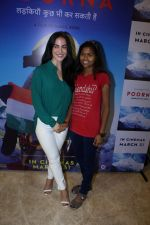Elli Avram at The Red Carpet Of The Special Screening Of Poorna on 27th March 2017 (69)_58da1911e1e53.JPG