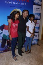 Rahul Bose at The Red Carpet Of The Special Screening Of Poorna on 27th March 2017 (58)_58da1a58aff8b.JPG