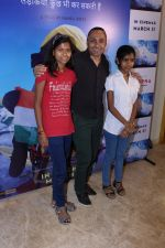 Rahul Bose at The Red Carpet Of The Special Screening Of Poorna on 27th March 2017 (62)_58da1a616c5dc.JPG