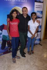 Rahul Bose at The Red Carpet Of The Special Screening Of Poorna on 27th March 2017 (63)_58da1a6397550.JPG
