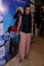 Tara Sharma at The Red Carpet Of The Special Screening Of Poorna on 27th March 2017 (55)_58da1a8500fa0.JPG