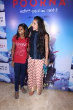 Tara Sharma at The Red Carpet Of The Special Screening Of Poorna on 27th March 2017 (59)_58da1a8d00c4d.JPG