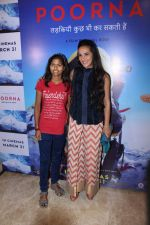 Tara Sharma at The Red Carpet Of The Special Screening Of Poorna on 27th March 2017 (61)_58da1a9142eac.JPG