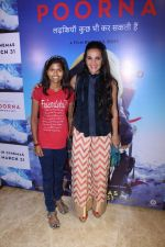 Tara Sharma at The Red Carpet Of The Special Screening Of Poorna on 27th March 2017 (62)_58da1a9373117.JPG