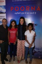 Tara Sharma, Rahul Bose at The Red Carpet Of The Special Screening Of Poorna on 27th March 2017 (69)_58da1aa115604.JPG