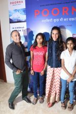 Tara Sharma, Rahul Bose at The Red Carpet Of The Special Screening Of Poorna on 27th March 2017 (67)_58da1a9f248a3.JPG