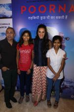Tara Sharma, Rahul Bose at The Red Carpet Of The Special Screening Of Poorna on 27th March 2017 (68)_58da1a6cc781d.JPG