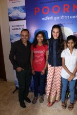 Tara Sharma, Rahul Bose at The Red Carpet Of The Special Screening Of Poorna on 27th March 2017