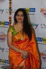 Urmila Kanitkar at Gudi Padwa Celebration on 27th March 2017 (44)_58da13b0aef3b.JPG