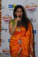 Urmila Kanitkar at Gudi Padwa Celebration on 27th March 2017 (48)_58da13b928630.JPG