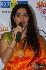 Urmila Kanitkar at Gudi Padwa Celebration on 27th March 2017 (50)_58da13bd60e56.JPG