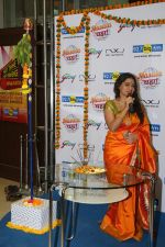 Urmila Kanitkar at Gudi Padwa Celebration on 27th March 2017 (52)_58da13c1e8ccc.JPG