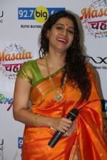 Urmila Kanitkar at Gudi Padwa Celebration on 27th March 2017 (53)_58da13c404978.JPG