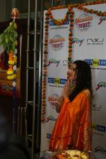 Urmila Kanitkar at Gudi Padwa Celebration on 27th March 2017 (55)_58da13c80161d.JPG