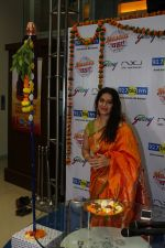 Urmila Kanitkar at Gudi Padwa Celebration on 27th March 2017 (57)_58da13cc26e3d.JPG