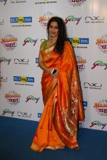Urmila Kanitkar at Gudi Padwa Celebration on 27th March 2017 (67)_58da13e3d7698.JPG