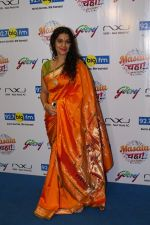 Urmila Kanitkar at Gudi Padwa Celebration on 27th March 2017 (68)_58da13e60b2d9.JPG
