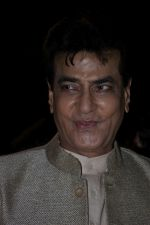 Jeetendra at Inauguration Of Pandit Padharinath Kolhapure Marg on 28th March 2017 (43)_58db885cf2aa6.JPG