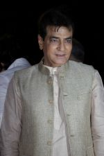 Jeetendra at Inauguration Of Pandit Padharinath Kolhapure Marg on 28th March 2017 (46)_58db88621958a.JPG