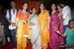 Shraddha Kapoor at Inauguration Of Pandit Padharinath Kolhapure Marg on 28th March 2017 (63)_58db88ebb678f.JPG