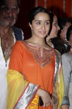 Shraddha Kapoor at Inauguration Of Pandit Padharinath Kolhapure Marg on 28th March 2017 (64)_58db8944ec218.JPG