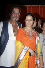 Shraddha Kapoor at Inauguration Of Pandit Padharinath Kolhapure Marg on 28th March 2017 (65)_58db88ee01e22.JPG