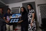 Kailash Kher at the Song Launch Of Vote Do For Movie Blue Mountains on 29th March 2017 (27)_58dcd12d018fd.JPG
