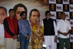 Amitabh Bachchan at the Launch Of New Tv Show Ek Thi Rani Aisi Bhi on 30th March 2017 (1)_58de360287541.JPG
