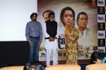 Amitabh Bachchan at the Launch Of New Tv Show Ek Thi Rani Aisi Bhi on 30th March 2017 (12)_58de360ddb316.JPG