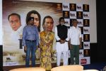 Amitabh Bachchan, Prakash Jha at the Launch Of New Tv Show Ek Thi Rani Aisi Bhi on 30th March 2017 (30)_58de361593de0.JPG