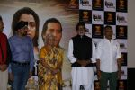 Amitabh Bachchan, Prakash Jha at the Launch Of New Tv Show Ek Thi Rani Aisi Bhi on 30th March 2017 (34)_58de361aa01ae.JPG