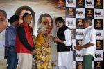 Amitabh Bachchan, Prakash Jha at the Launch Of New Tv Show Ek Thi Rani Aisi Bhi on 30th March 2017 (36)_58de361d700db.JPG