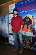 Aditya Roy Kapoor at The Red Carpet Of The Special Screening Of Film Poorna on 30th March 2017 (78)_58de3c6b19cc5.JPG