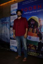 Aditya Roy Kapoor at The Red Carpet Of The Special Screening Of Film Poorna on 30th March 2017 (79)_58de3c6ca792f.JPG