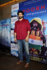 Aditya Roy Kapoor at The Red Carpet Of The Special Screening Of Film Poorna on 30th March 2017 (80)_58de3c6e8757f.JPG