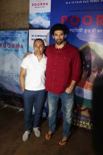 Aditya Roy Kapoor at The Red Carpet Of The Special Screening Of Film Poorna on 30th March 2017 (82)_58de3c71b500e.JPG