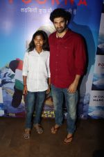 Aditya Roy Kapoor at The Red Carpet Of The Special Screening Of Film Poorna on 30th March 2017 (86)_58de3c78a8de1.JPG