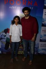 Aditya Roy Kapoor at The Red Carpet Of The Special Screening Of Film Poorna on 30th March 2017