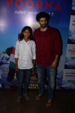 Aditya Roy Kapoor at The Red Carpet Of The Special Screening Of Film Poorna on 30th March 2017 (89)_58de3c7db2d99.JPG