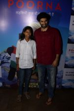 Aditya Roy Kapoor at The Red Carpet Of The Special Screening Of Film Poorna on 30th March 2017 (90)_58de3c7f5f4a1.JPG