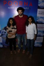 Aditya Roy Kapoor at The Red Carpet Of The Special Screening Of Film Poorna on 30th March 2017 (91)_58de3c8106226.JPG