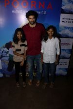 Aditya Roy Kapoor at The Red Carpet Of The Special Screening Of Film Poorna on 30th March 2017 (92)_58de3c829a3ce.JPG